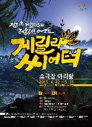 [텐플러스티켓]연극<게릴라 씨어터>